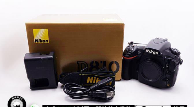 賣二手相機不可不知 高雄收購單眼 最高價方法公開說明!