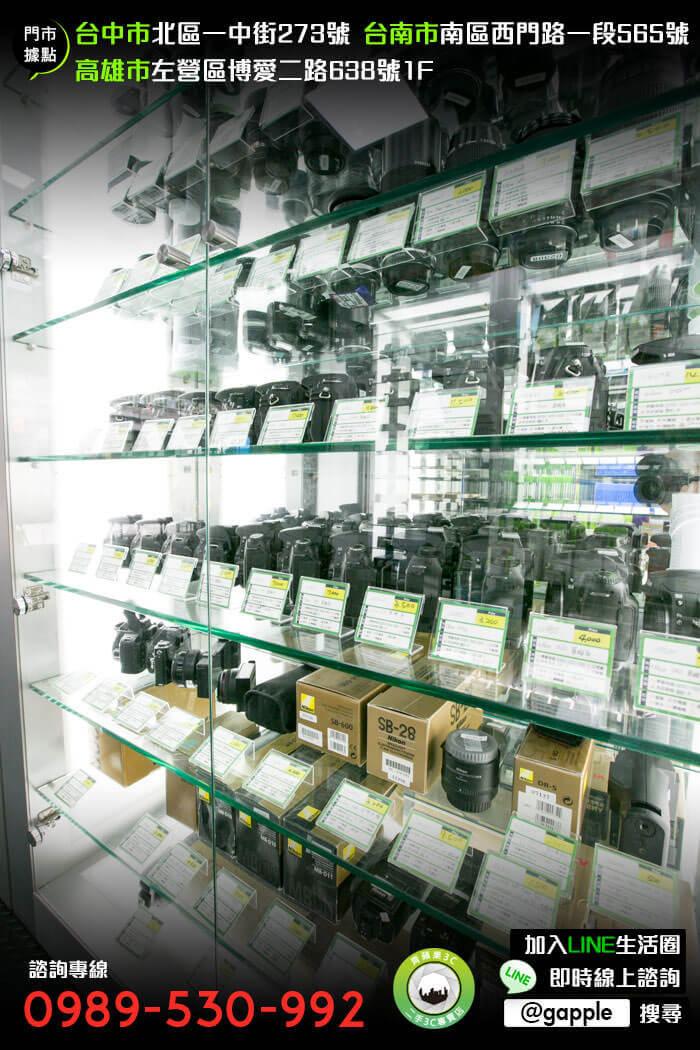 高價收購相機