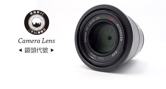 Canon,Nikon,sigma鏡頭英文代碼|鏡頭上的EF-S USM IS是什麼意思?