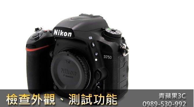 買二手單眼注意事項|Nikon D750