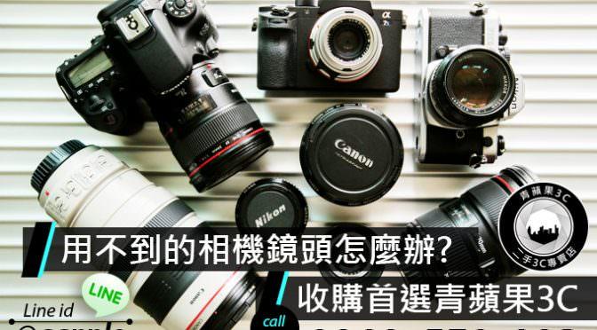 高雄收購htc手機-博愛二路638號-0989 530 992