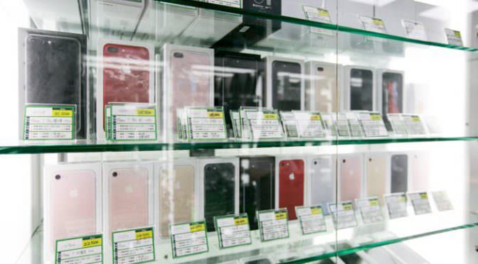 壞掉的手機還能回收多少錢? 高雄收購故障手機 0989-530-992