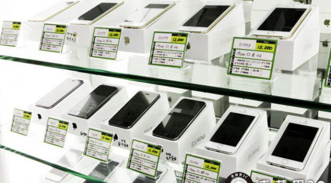 高雄收購iphone9-青蘋果i9特色懶人包介紹-蘋果手機收購