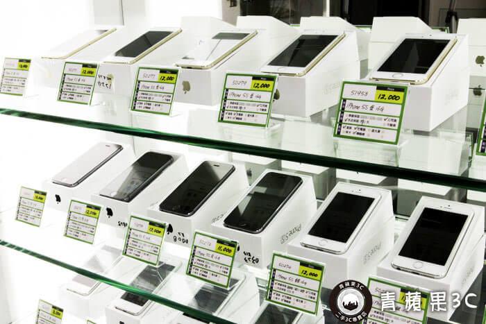 高雄二手iphone