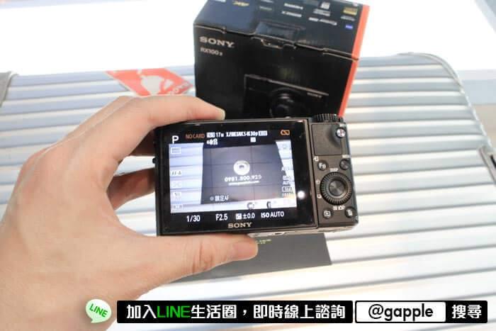 二手相機估價