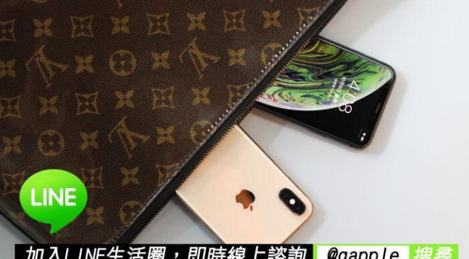 台北二手iphone xs-蘋果手機交易購買、二手手機購買都在青蘋果3C