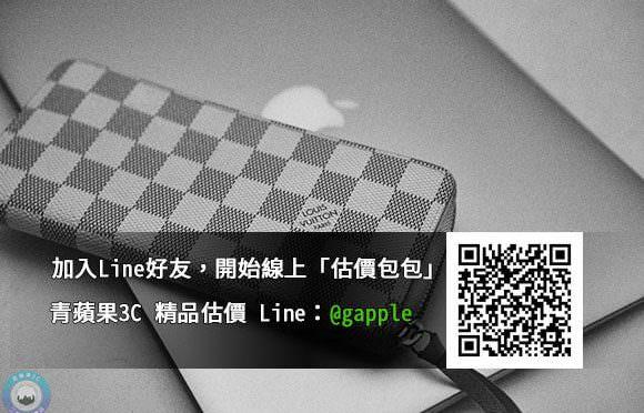 高價收購包包-二手包買賣-推薦青蘋果3c