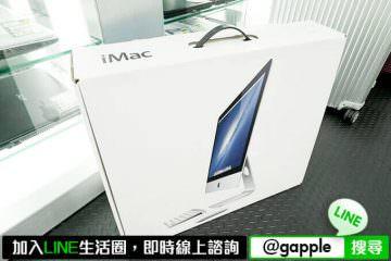 賣二手mac