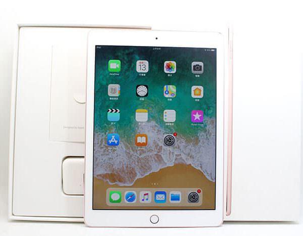 收購iPad Pro 9.7