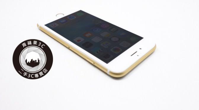 iphone 6S開箱 收購手機 收購二手手機 檢查重點來了