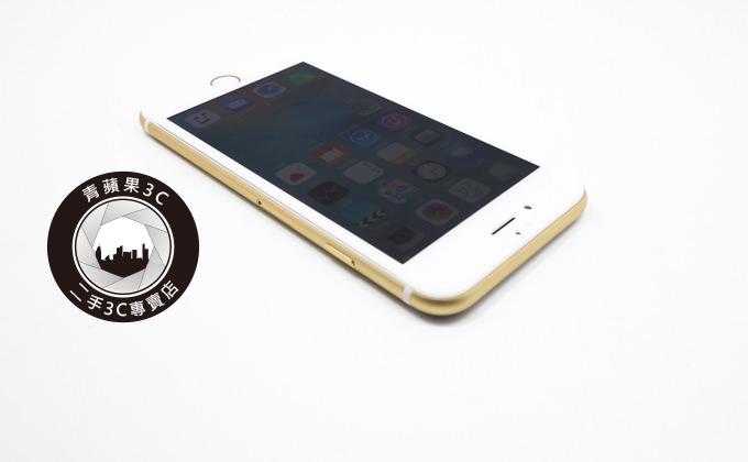 收購iphone6s
